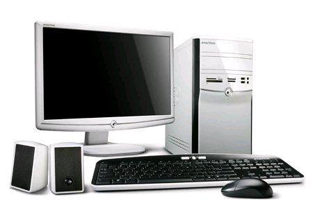 Que es hardware y software for Elementos de hardware