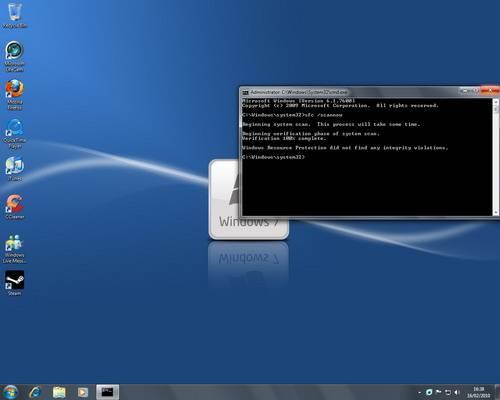Restaurar Windows 7 con el comando sfc /scannow