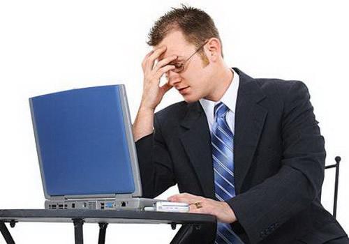Como evitar el sindrome de la PC